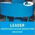 Concrete Block Plant