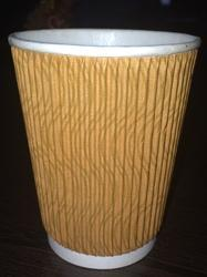 Disposable Ripple Cup