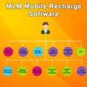 MLM Mobile Recharge Software