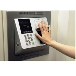 Palm Vein Access Control System