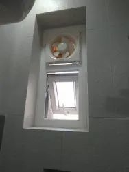 PROMINANCE Casement Top Hung Window, Glass Thickness: 5 To 24 Mm