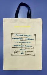 Cotton Handled Marriage Gift Bags