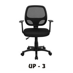 Medium Back Mesh Executive Chair