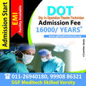 2 Years Offline Diploma In Operation Theater