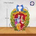 Uphaar Radha Krishna