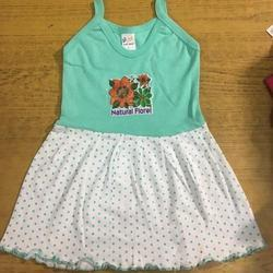 Interlock Sleeveless Baby Set