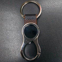 Loop Metal Key Chain