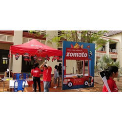 Event Backdrop Promotion Service