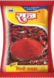 Raj Byadgi Chilli Powder, Packaging Size: 200g