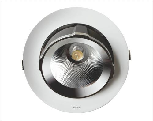 Aluminium CANQUA LED Zoom Light 40W, Shape: Circular