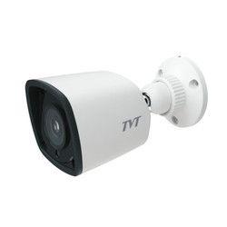 5 MP Network IR Camera