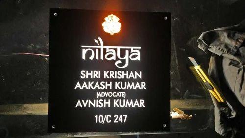LED House Name Plate