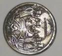 Ram Laxman Janak Coin