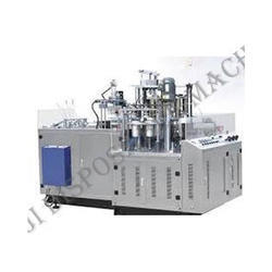 Automatic Paper Cup Making Machinery