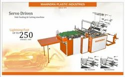 BOPP Side Seal Bag Making Machine