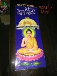 Ambedkar Jayanti Poster