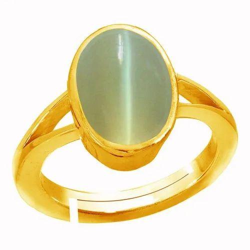 Cat Eye Stone Ring Woman And Men Panchdhatu Gemstone At Rs 100 Carat À¤œ À¤®à¤¸ À¤Ÿ À¤¨ À¤° À¤— À¤°à¤¤ À¤¨ À¤• À¤… À¤— À¤ Tejvij Sons Ghaziabad Id 21561251255