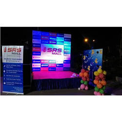 Stage Shows Organizing Service