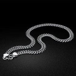 SBS Sterling Silver Chain