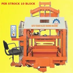 FIVE VIBRATOR HYDRAULIC BLOCK MAKING MACHINE