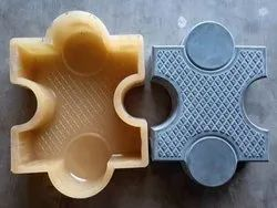 Moulds in Howrah, West Bengal | Get Latest Price from