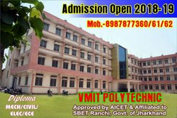 Vidya Memorial Institute Of Technology Admission