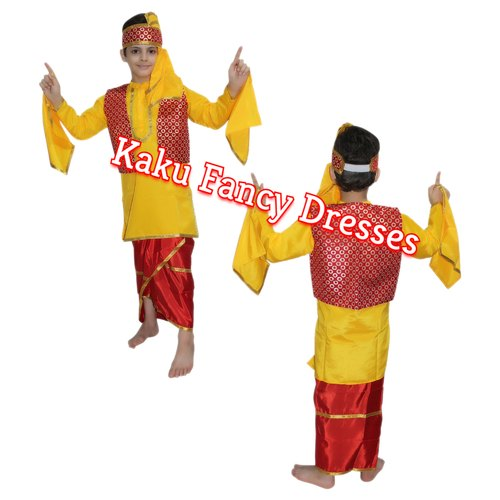 dfd20718a6 Polyester Kids Punjabi Boy Costume, Rs 300 /piece, Kaku Fancy ...