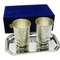 Silver Plated Wedding Gift Set
