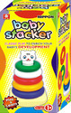 Baby Stacker- Small