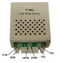 GST Loop Relay Module