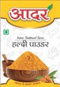Salem Turmeric Powder, Packaging Size: 100 G, Packaging Type: Packets