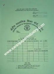 Saran Green Color Handmade File Folder, Packaging Type: 100 X 5