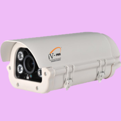Outdoor Varifocal Zooming Camera - 4.0mp (zoom Lens : 5mm To 50mm)