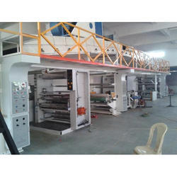 Silicone Release Paper Coating and Laminating Machine