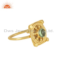 Green Tourmaline Gemstone Yellow Gold Plated Silver Wholesale Rings