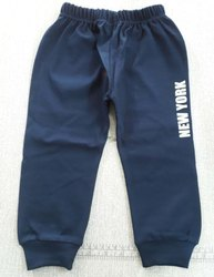 Casual Wear Boys and Girls Wear, Size: 0 to 3 year