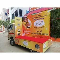 Printed Banner Van Advertising Service, in Telangana & Andhra Pradesh