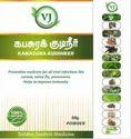 Kabasura Herbal Chooranam, Packaging Type: Packet, Packaging Size: 50gm