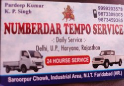 Tempo.center Commercial Industrial Transport Services