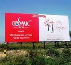 Flex Board Advertising, in rajasthan