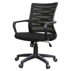 Mesh Staff Chair
