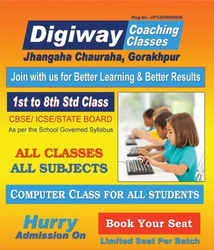 Tution For Lkg To 10th Class Students