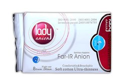 Ultra Soft Anion Sanitary Napkin