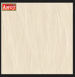 Cream Feather Nano Tile, Size: 605x605
