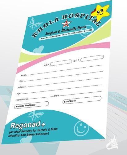 Hospital Files