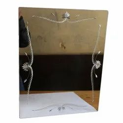Silver Polished 16x20 Inch Glass Bathroom Mirror, For Home