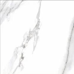 Arabascato Tile, For Flooring