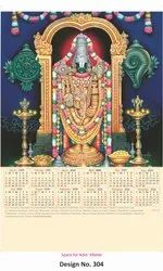 Single Sheet Wall Calendar 304