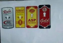 Almira Lock Label