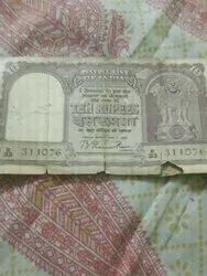 Old 10 Rupees Note